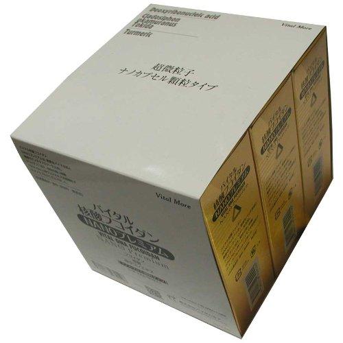 バイタル核酸フコイダンNANOプレミアム 90包