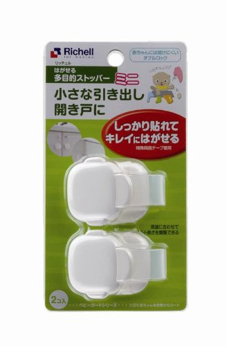 Versatile stopper/mini peel off Richelle ベビーガード
