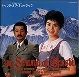 サウンド・オブ・ミュージックを試聴する
