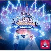 東京ディズニーランド シンデレラブレーション ライツ・オブ・ロマンス(CCCD)
