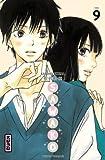 echange, troc Karuho Shiina - Sawako, Tome 9 :