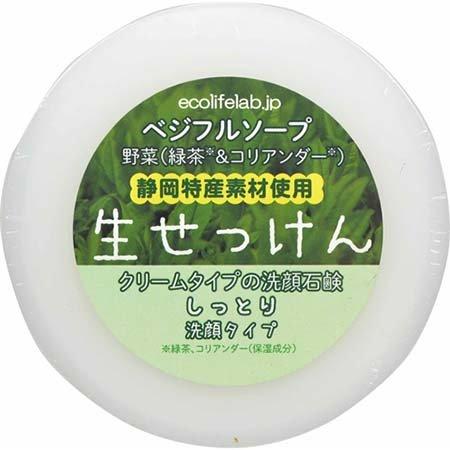 ベジフルソープ 生せっけん しっとり洗顔タイプ 100g:エコライフラボ