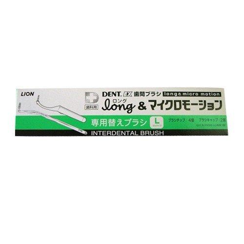 DENTEX マイクロ兼用 歯間ブラシ L