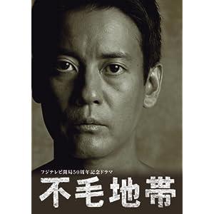 不毛地帯 DVD-BOX 1