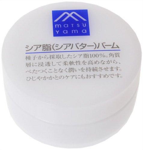 松山油脂 シア脂 シアバターバーム 20g
