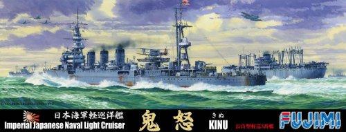 1/700 特シリーズ103 日本海軍 軽巡洋艦 鬼怒