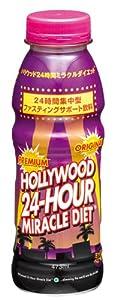 ハリウッド24時間ダイエット ミックスベリー味 473ml