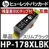 HP-178XLBK(スリムブラック)対応 純正 互換インク 単品 【残量表示ICチップ付】 HP ヒューレットパッカードプリンター対応
