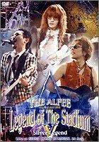 "21st Summer""Legend Of The Stadium V""Silver Legend [DVD]"