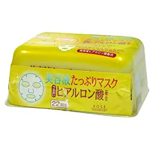 Click to read our review of Beauty Product Reviews: Hyaluronic Acid Kose Clearturn HA Facial Mask!