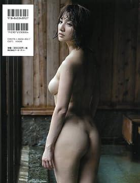 尾崎ナナ1st写真集 『ただいま。』