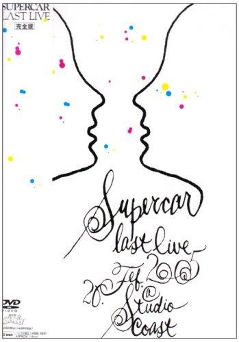 LAST LIVE 完全版 [DVD]