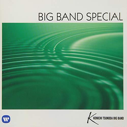 SACD : Kenichi Tsunoda - Big Band Special: Karei Naru Big Band (Hybrid SACD, Japan - Import)