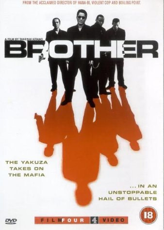 brother-dvd-2001