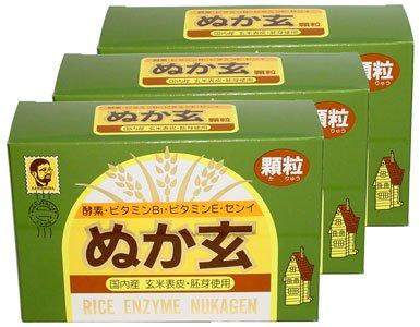 杉食 ぬか玄 顆粒 2g×80包