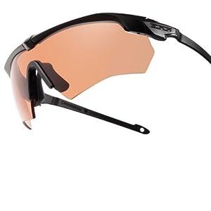 ESS Eyewear Crossbow Suppressor 2X Kit, Black by ESS Eyewear