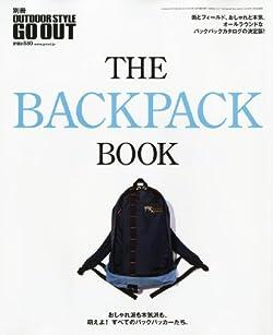 別冊GO OUT THE BACK PACK BOOK (ゴーアウト ザ バックパックブック) 2010年 12月号 [雑誌]