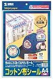 SANWA SUPPLY JP-NU4 インクジェット用コットン布シール