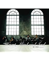 Heart,Mind and Soul(DVD付)