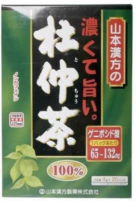 山本漢方 濃くて旨い。杜仲茶100% 4g×20P