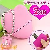 グリーンハウス USBフラッシュメモリ ハート 2GB ピンク GH-UFD2GHTP