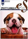 eS Vol.08 かわいい動物 ~PRETTY ANIMALS~