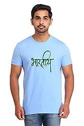 Snoby Bhartiye Print T-Shirt (SBY15040)