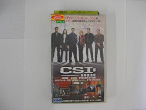 CSI:科学捜査班 6【字幕版】 [VHS]