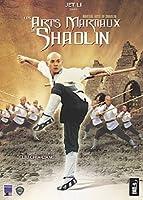 Les Arts martiaux de Shaolin - Edition Collector