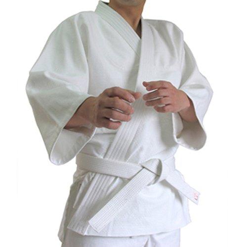 'Judo wear bargain 3 piece set.' Judo ringtones above and below belt set (3)