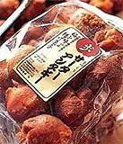 歩のサータアンダギー 1袋 9個入り(1日 10袋限定)