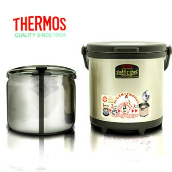 Thermos Thermal Cooker Rpc-4500 4.5L Thermo Pot front-611407