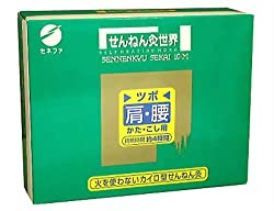 [Do not use fire Moxa cautery] Sennenkyu Sekai SizeM 10 Sheets