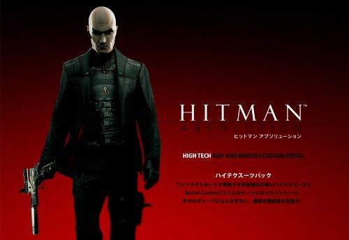 ヒットマン アブソリューション Amazon.co.jp予約特典DLC「ハイテクスーツパック」付き 【CEROレーティング「Z」】[18歳以上のみ対象]