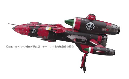 1/1300 クリエイターワークスシリーズCW06モーレツ宇宙海賊 弁天丸 (CW06)