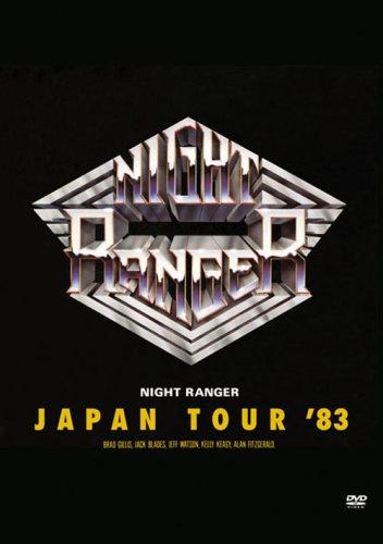 ジャパン・ツアー'83 [DVD]