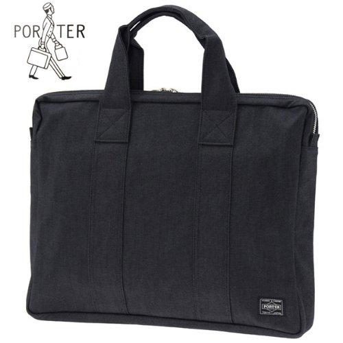 [ポーター] PORTER SMOKY スモーキー ブリーフケース ビジネスバッグ(B4対応) 592-07505