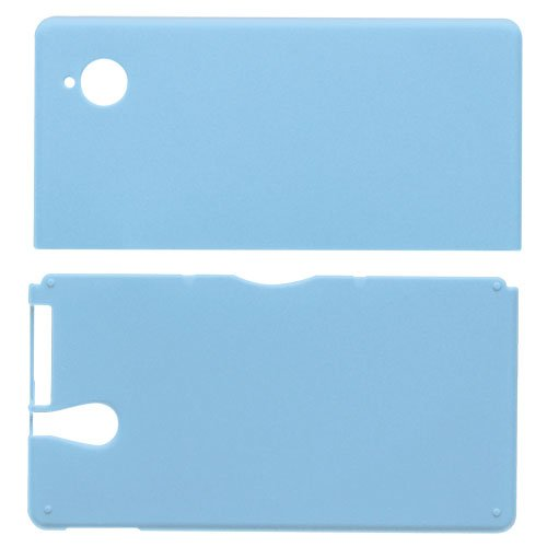 Dsi Custom Skin Protector Blue back-266905