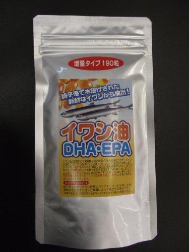 イワシ油 DHA・EPA190粒