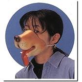 アニマルハーフマスク(犬)