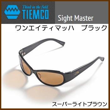 ティムコ サイトマスター ワンエイティマッハ ブラック (偏光サングラス 偏光グラス)