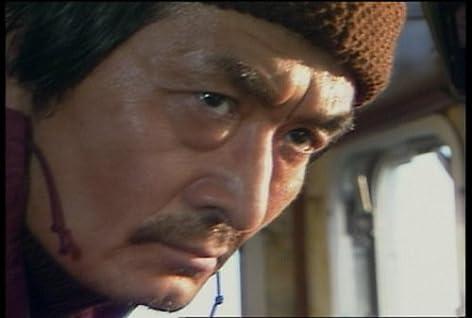 NHKアーカイブス ドラマ名作選集 「北の海峡」 [DVD]