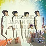 FTIsland Japan Best - ALL ABOUT