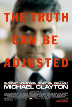 Michael Clayton Movies Double-sided Poster Print, 27x40