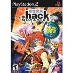 .hack: Mutation (part 2) - PlayStation 2
