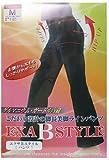 エクサ美スタイル パンツ パープル M