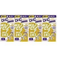【メール便】DHC ガルシニアエキス 20日分(100粒)×4個セット