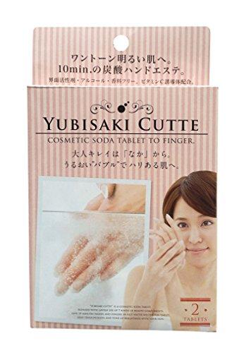 美ENTER化粧品 ワントーン明るい肌へ 炭酸ハンドエステ 指さきキュット 30g×2錠