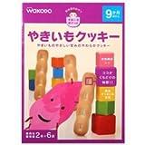 Amazon.co.jp和光堂のおやつ やきいもクッキー 2本*6袋 9ヶ月頃から