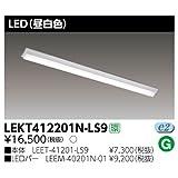 LED 蛍光灯 LED 照明 東芝TOSHIBA TENQOO 直付40W形 W120器具一体形 LED蛍光灯 2000lmタイプ FLR40形 ×1灯相当 5000K昼白色